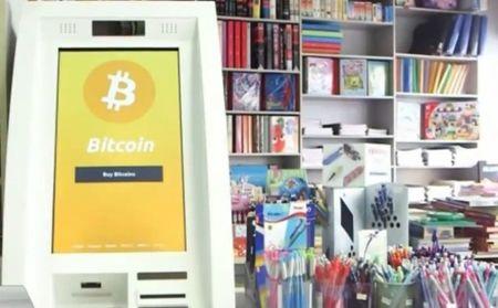Dong Bitcoin duoc ua chuong tai cac nen kinh te suy thoai - Anh 1