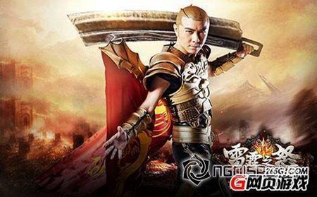 Gap go dan sieu Sao dien anh Hong Kong quang ba cho Loi Dinh Chi No - Anh 1