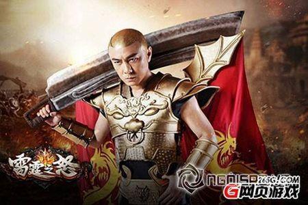 Gap go dan sieu Sao dien anh Hong Kong quang ba cho Loi Dinh Chi No - Anh 4