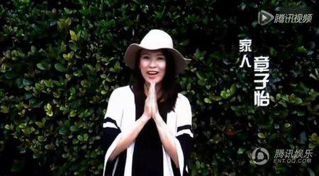 Chuong Tu Di sinh con trai dau long vao thang 12 - Anh 1