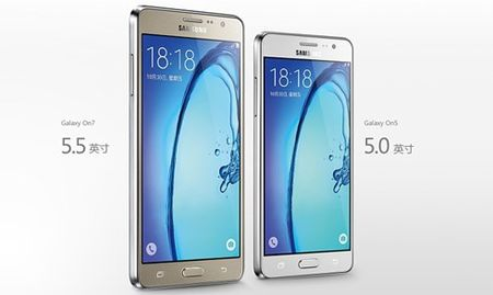 Samsung trinh lang bo doi tam trung Galaxy On5 va On7 - Anh 1