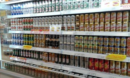 "Bia ngoai canh tranh ""mieng banh"" 3 ti lit bia tai Viet Nam - Anh 1"