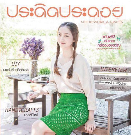 Sao Viet 2/12: Jun Vu len bia tap chi Thai, Hari Won 'khoa moi' ban gai - Anh 9