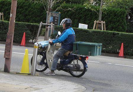 """Dan Nhat co """"cuong"""" Honda Cub nhu nguoi Viet? - Anh 3"""