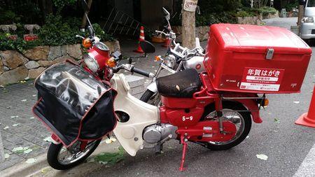 """Dan Nhat co """"cuong"""" Honda Cub nhu nguoi Viet? - Anh 4"""
