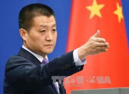 Trung Quoc quan ngai ve ke hoach phong ve tinh cua Trieu Tien - Anh 1