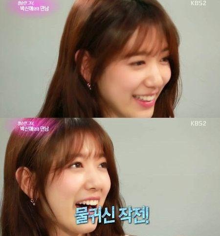 Park Shin Hye mat 8 nam hoc xong dai hoc - Anh 2
