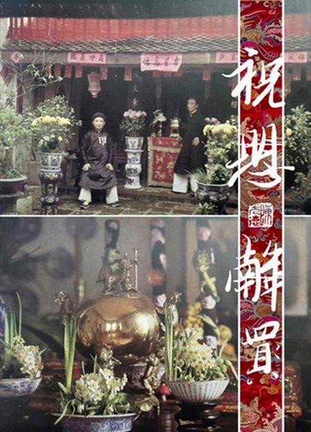 Tet trong cung Vua phu Chua xua - Anh 3
