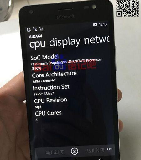 Lo anh bao chi Lumia 650 va 650 XL khung kim loai - Anh 9