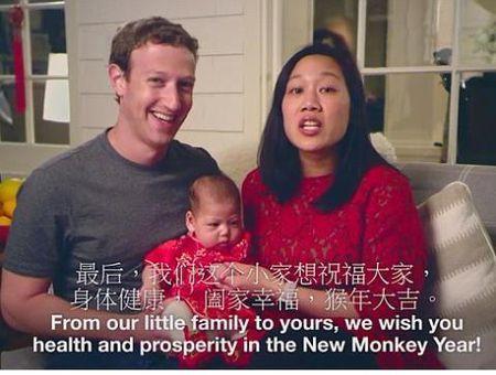 VIDEO: Xem ong chu Facebook Mark Zuckerberg 'ninh vo', chuc Tet bang tieng Trung - Anh 1