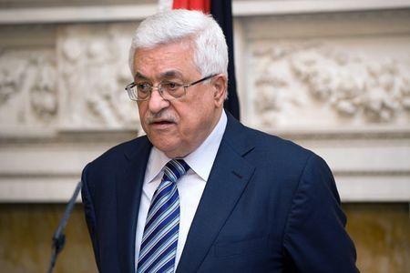 Bo truong Israel khang dinh Chinh quyen Palestine sap sup do - Anh 1