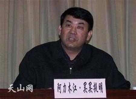 Tin tuc the gioi 24 gio: Trung Quoc khai tru dang 2 can bo cao cap vi toi tham nhung - Anh 1
