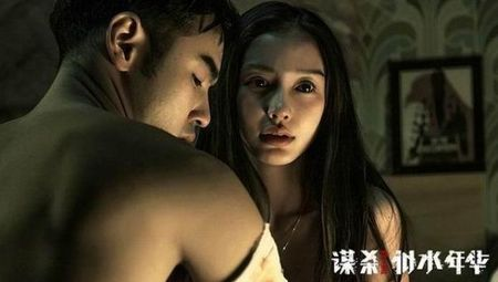Nguyen Kinh Thien xin cat bot canh nong voi Angelababy - Anh 2