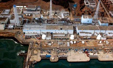 Lanh dao TEPCO ra toa vi tham hoa Fukushima - Anh 1
