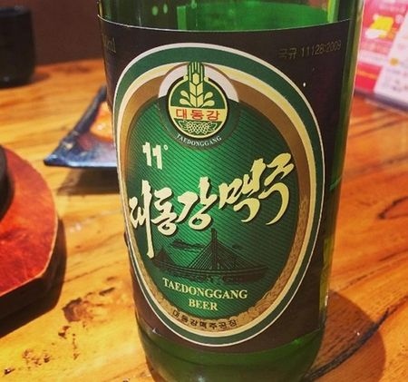 Xem thuc don an uong sang chanh cua nha giau Trieu Tien - Anh 12
