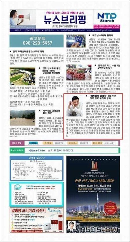 Tin giai tri ngay 8/7: Mac Hong Quan tung hoa don mua thuoc - Anh 3