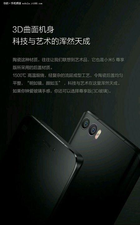 Bom tan Xiaomi Mi 5s sap ra mat voi camera kep - Anh 2