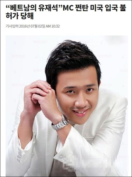 Lan dau tien Tran Thanh duoc xuat hien tren bao chi Han Quoc voi thong tin 'khong mong muon' - Anh 3