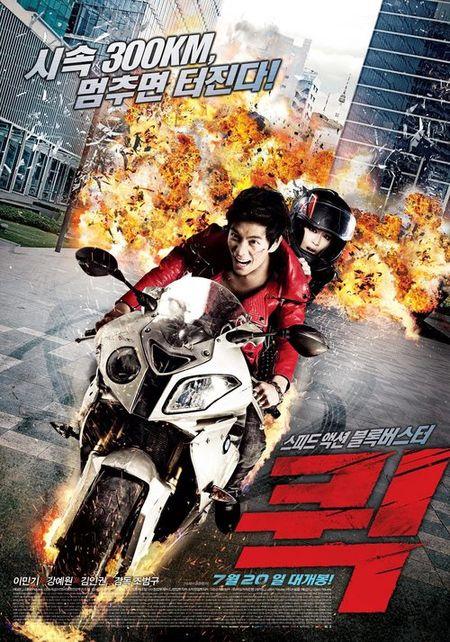 Boc me ky xao hut mat khan gia trong phim Han - Anh 5