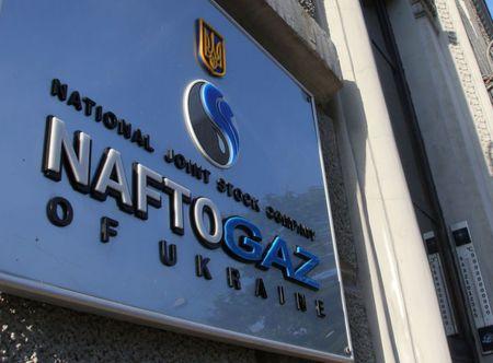 Naftogaz Ukraina ky thoa thuan khoan vay 500 trieu USD mua khi dot - Anh 1