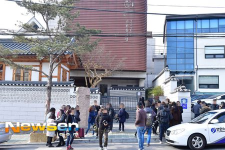 An ninh that chat trong dam cuoi Bi Rain va Kim Tae Hee - Anh 4