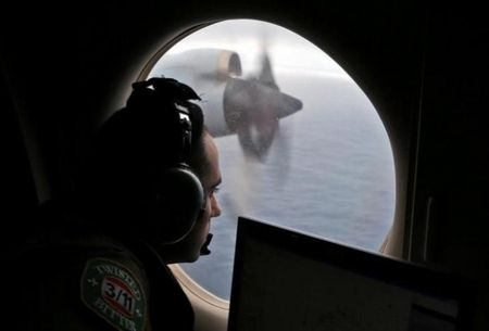 Co the noi lai tim kiem may bay MH370 mat tich - Anh 1