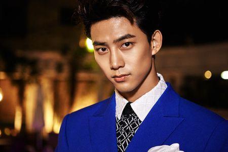 Lee Min Ho va loat my nam sap 'mat tich' khoi man anh Han - Anh 12