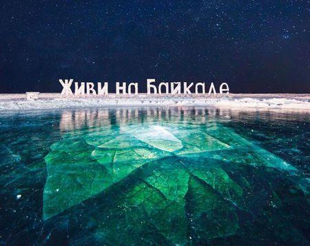 Canh sac dep hut hon o ho Baikal dong bang - Anh 10