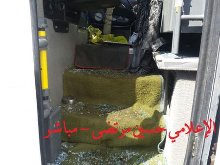 Hien truong danh bom kep o Damascus, hon 130 nguoi thuong vong - Anh 4