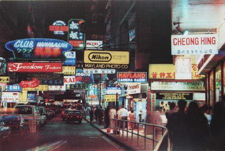 Cuoc song thuong nhat o Hong Kong hoi thap nien 1970 - Anh 5