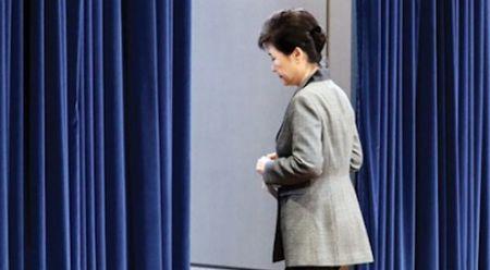 Viec phe truat ba Park Geun-hye co anh huong den Viet Nam - Anh 1