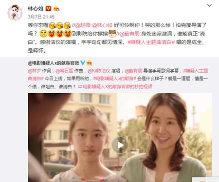 "Bi ep khoc qua nhieu, Lam Tam Nhu nho Trieu Vy ""xu"" To Huu Bang - Anh 3"