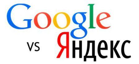 Yandex cua Nga vuot mat Goolge - Anh 2