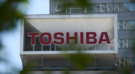 Chang cong ty nao mua duoc mang chip cua Toshiba? - Anh 1