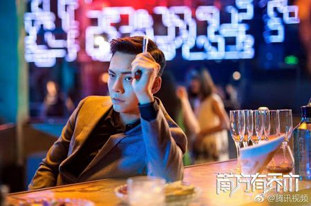 Fan ban loan voi loat anh dau tien cua Tran Vy Dinh trong 'Nam phuong huu kieu moc' - Anh 3