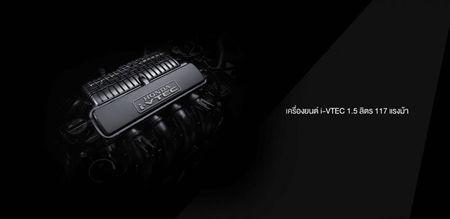 Ra mat Honda Jazz 2017 gia chi tu 360 - 490 trieu dong - Anh 5