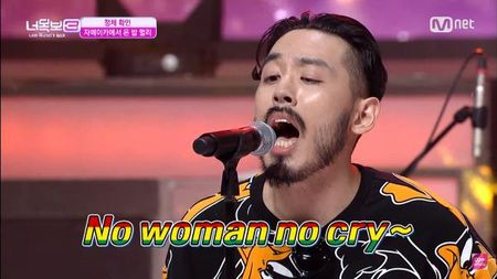 Top nhung giong ca ngoai quoc sinh ra la de pha dao I Can See Your Voice - Anh 3
