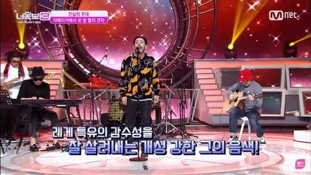 Top nhung giong ca ngoai quoc sinh ra la de pha dao I Can See Your Voice - Anh 4