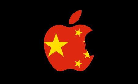Apple phai xay dung trung tam du lieu tai Trung Quoc - Anh 1