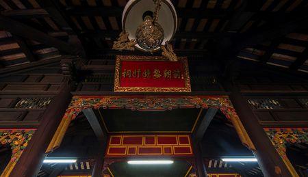 Ve xu Hue tham nhung phu de uy nghi - Anh 4
