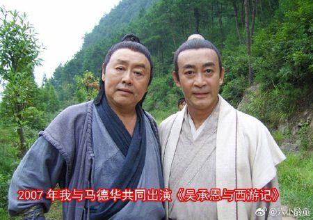 72 tuoi, 'Tru Bat Gioi' van phong do hon dut 'anh khi' Ton Ngo Khong - Anh 4