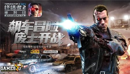 Game mobile Trung Quoc nhai lai 'y xi duc' PlayerUnknown's Battlegrounds - Anh 1