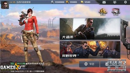 Game mobile Trung Quoc nhai lai 'y xi duc' PlayerUnknown's Battlegrounds - Anh 2