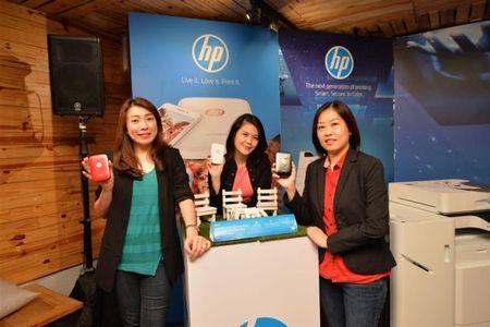 HP cho ra mat cac loai may in co kha nang tu bao ve - Anh 1