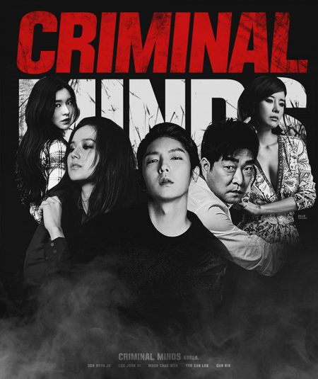 Suc nong cua 'Criminal Minds' dau chi co Lee Jun Ki - Anh 1