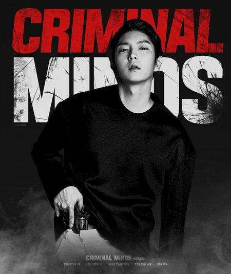 Suc nong cua 'Criminal Minds' dau chi co Lee Jun Ki - Anh 2