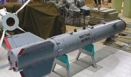 Bom KAB-500-OD tro thanh ac mong, choc thung Deir ez-Zor - Anh 1