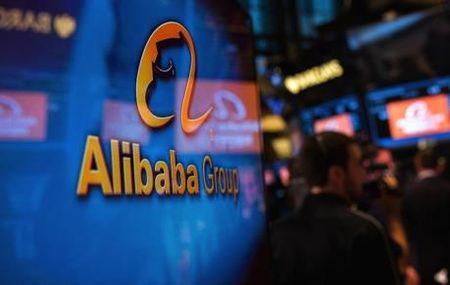 Alibaba Trung Quoc dao tao doanh nghiep nho va vua cua Mexico - Anh 1