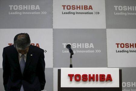 Toshiba xay dung them nha may san xuat chip o Nhat Ban - Anh 1