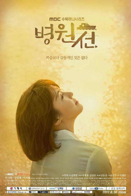 Dung that vong ve y duc vi van con nhung bac si tot tinh nhu Ha Ji Won trong 'Hospital Ship' - Anh 2